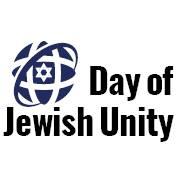 Day of Jewish Unity