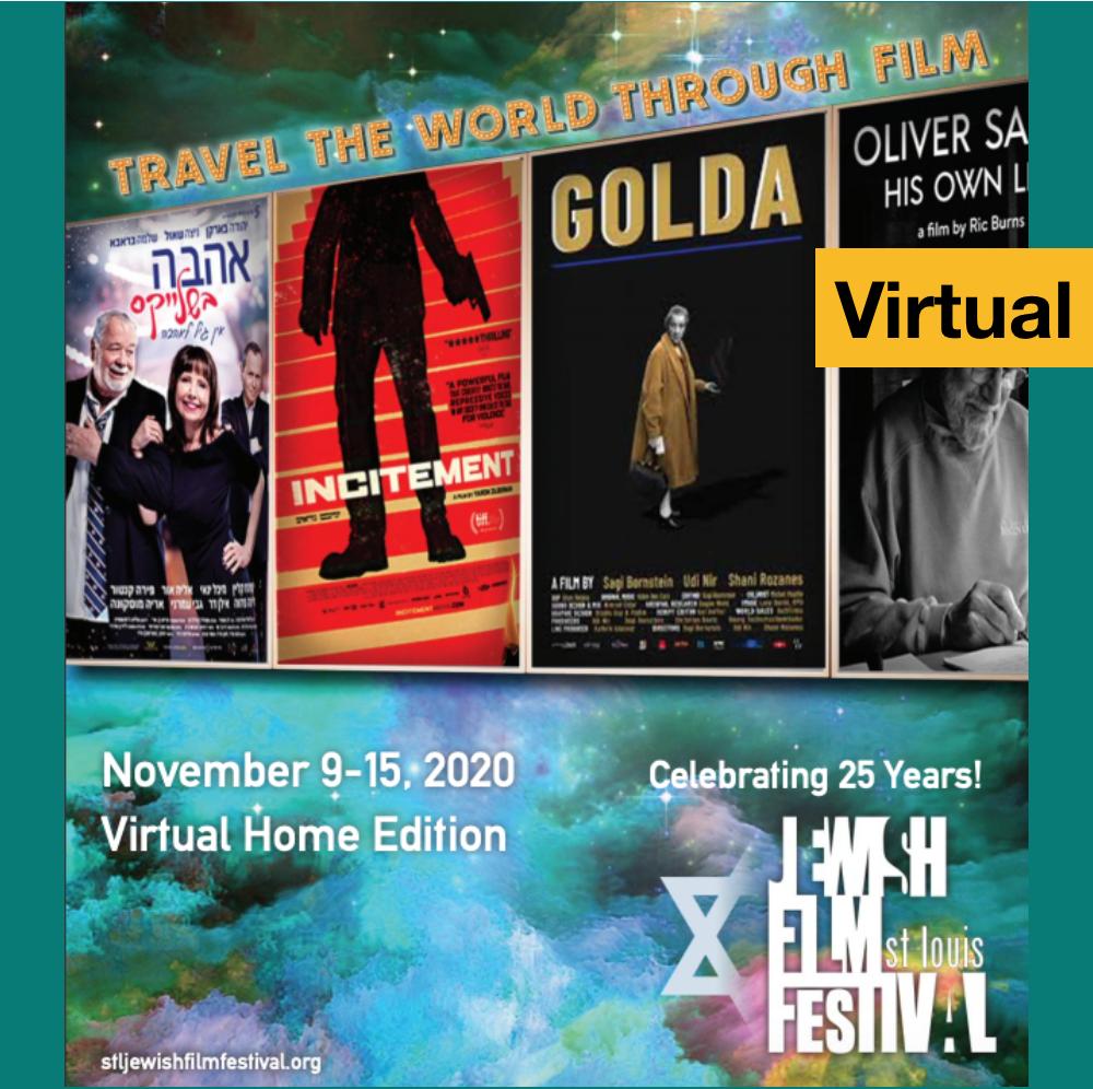 25th Annual Jewish Film Festival