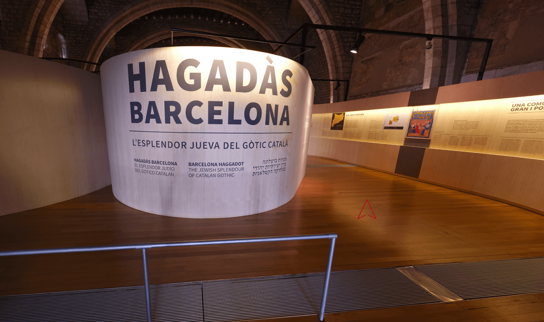 Barcelona History Museum