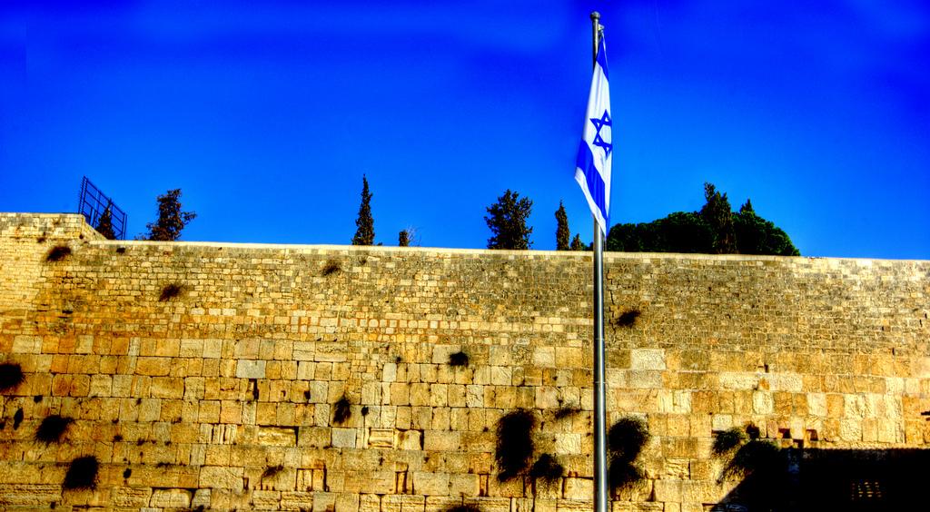 10 Day Jewish Heritage
