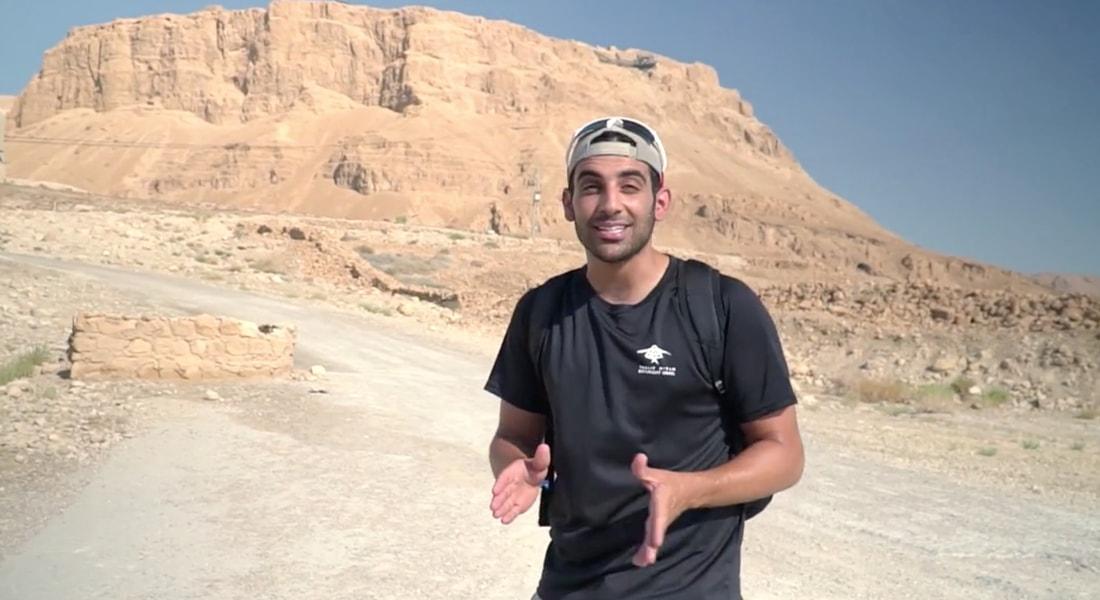 Birthright Interactive Israel Tour